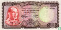Afghanistan 1000 Afghanis 1967