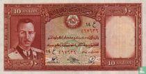 Afghanistan 10 Afghanis 1939
