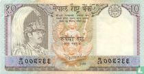 Nepal 10 Rupees (P31a)