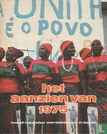 Het aanzien van 1975