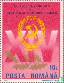 14de congres van de Roemeense Communistische Partij