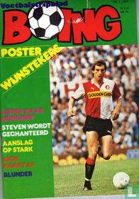 1984 nummer  7