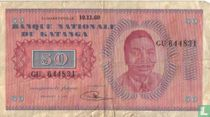 Katanga 50 Francs 1960