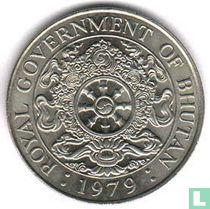 Bhutan 1 ngultrum 1979 (koper-nikkel)