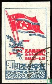 Friendship Noord-Korea/Sowjet-Unie