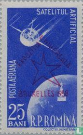 Raumfahrt, mit Aufdruck