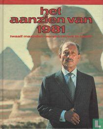 Het aanzien van 1981