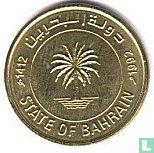 Bahrein 10 fils 1992 (AH1412)