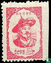 Admiral Yi Sun-sin
