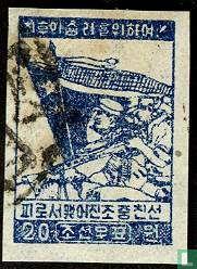 Korean-Chinese friendship