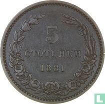 Bulgarije 5 stotinki 1881