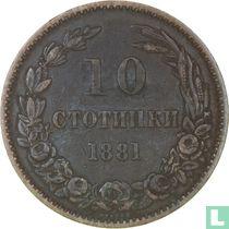 Bulgarije 10 stotinki 1881