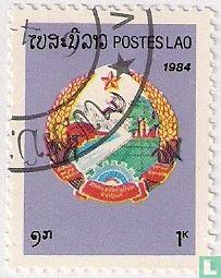 Staatliche Wappen