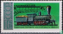 Locomotives russes acheter