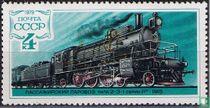 Locomotives à vapeur acheter