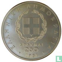 "Griekenland 250 drachmai 1981 ""1982 Pan-European Games in Athens"""